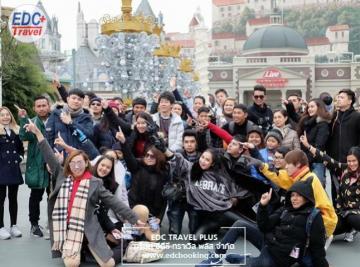 Edc Travel ส่งกรุ๊ป บริษัท มินโซว เที่ยวประเทศเกาหลีใต้ วันที่ 17-21 ธ.ค. 2559