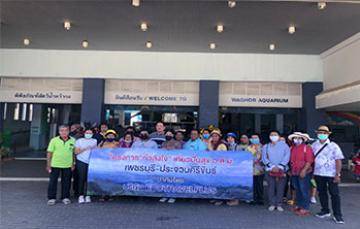 กรุ๊ปทัวร์ภายในประเทศ เพชรบุรี-ประจวบคีรีขันธ์ 23-24 ตุลาคม 2563 2BUS