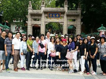 ฮ่องกง-เซินเจิ้น 6-8 พฤษภาคม