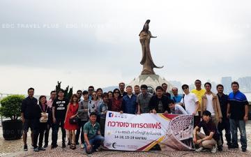 กวางเจาเทรดแฟร์NX01 ครั้งที่  125  14-18 เมษายน 2562