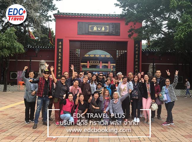 EDC TRAVEL ส่งกรุ๊ปลูกค้าฮ่องกง เซินเจิ้น 24 - 26 March 2017