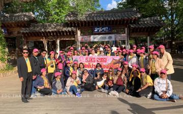 เกาหลี 19-23 May 2019