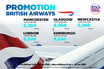 Promotion British Airways