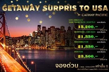 โปรโมชั่น Cathay Pacific เส้นทาง USA ราคาเริ่มต้น 15,200 -.