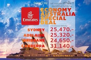 โปรโมชั่นรวมภาษี เส้นทาง ''Australia ราคาเริ่มต้น  24,650  บาท
