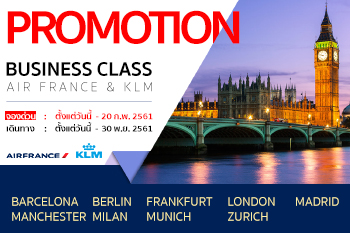 Business Class  Air France & KLM