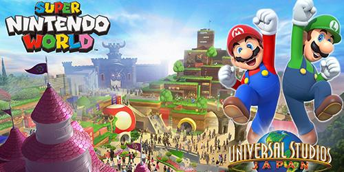 ซูเปอร์นินเทนโดเวิลด์ (Super Nintendo World)