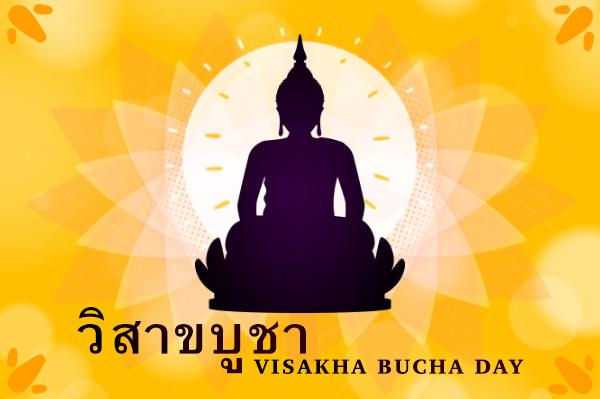 วันวิสาขบูชา Visakha  Bucha Day