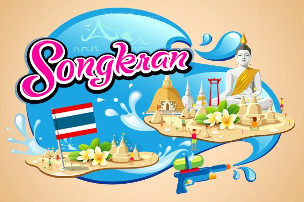 วันสงกรานต์ Songkran
