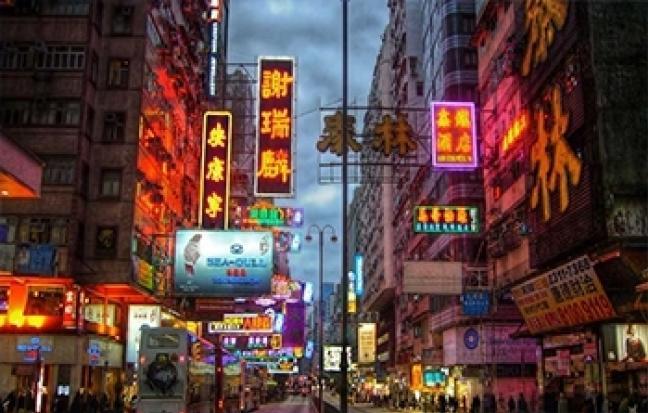 Summer Sale 2019 มาเก๊า-ฮ่องกง-จู่ไห่ 3วัน 2คืน