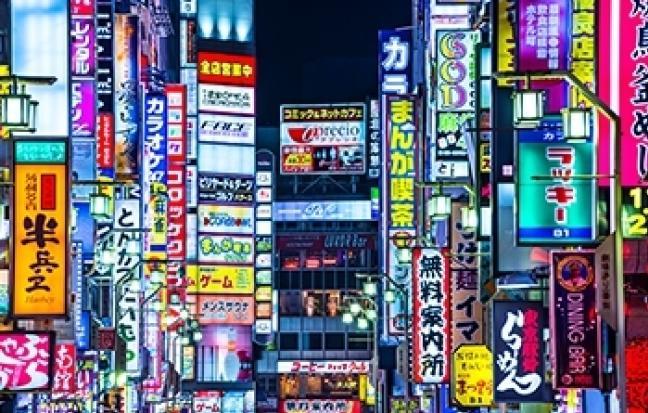 ทัวร์ญี่ปุ่น โอซาก้า โตเกียว