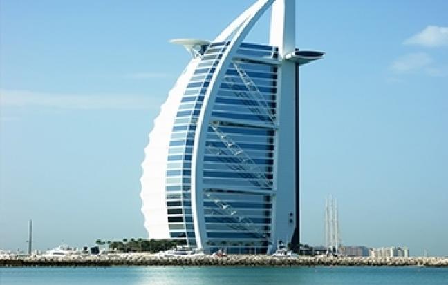 ทัวร์ดูไบ Dubai Grand Mosque