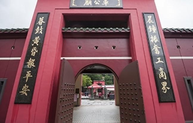 ทัวร์ฮ่องกง HONGKONG SHENZHEN