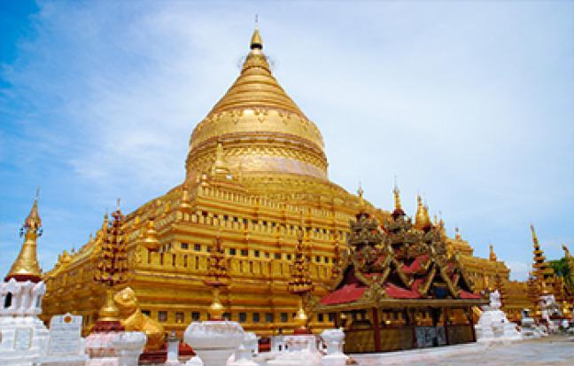 MYANMAR 2,992 1D DD APR 2020