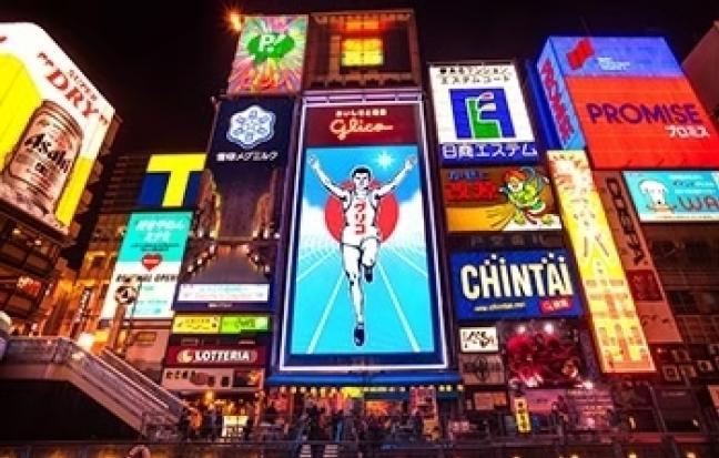 ทัวร์ญี่ปุ่น Osaka - Tokyo