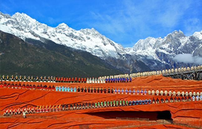 ทัวร์จีน THE BEEST OF KUNMING