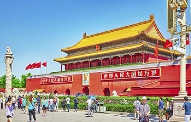 ทัวร์จีน BEIJING FUNNY SKI SNOW WORLD
