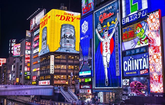 ทัวร์ญี่ปุ่น  SONGKRAN REFRESH SAKURA IN OSAKA