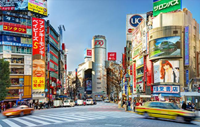 ทัวร์ญี่ปุ่น KYUSHU KINGDOM OF LIGHT