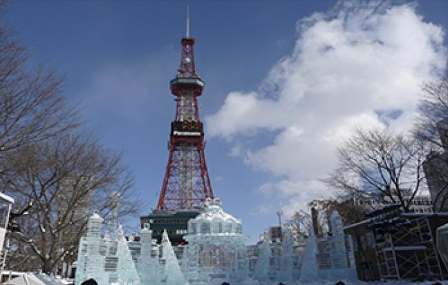 HOKKAIDO ระฆังแห่งรัก