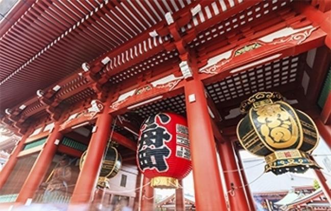 ทัวร์ญี่ปุ่น HAPPY TOKYO  HIPSTER