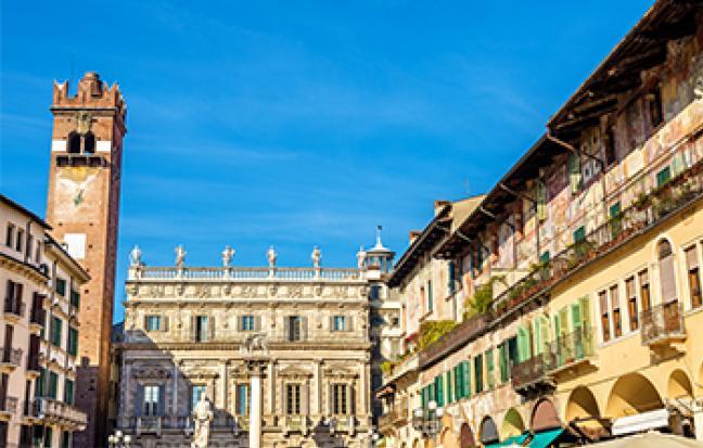 ทัวร์ ITALY SMALL TOWNS