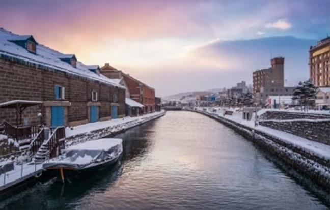 ทัวร์ญี่ปุ่น EASY SNOW FROZEN IN HOKKAIDO FREE DAY