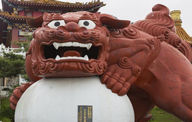 ทัวร์ไต้หวัน TAIWAN FIRST STEP