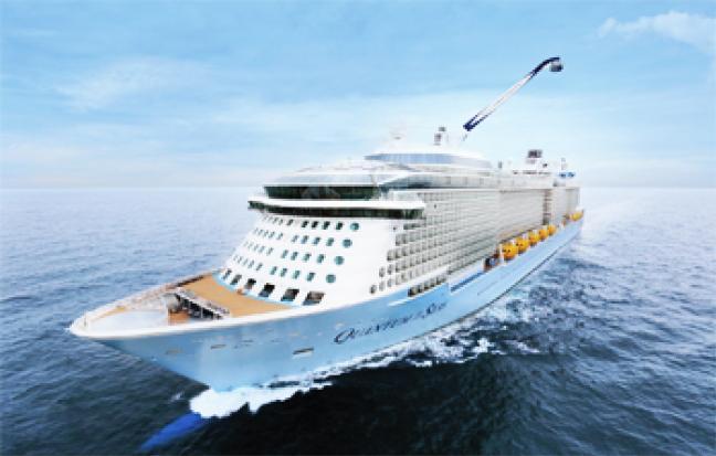 ทัวร์เรือสำราญ สิงคโปร์ - แหลมฉบัง (กรุงเทพฯ)