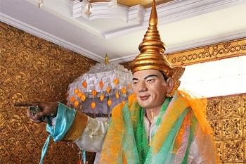 ทัวร์พม่า  FIVE STAR MYANMAR