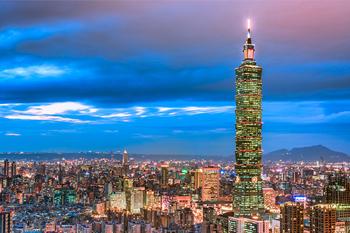 ทัวร์ไต้หวัน TAIWAN อาหลี่ซัน  เพลิน เพลิน  EVA