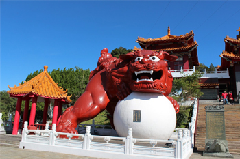 ทัวร์ไต้หวัน TAIWAN สิงโตคำราม